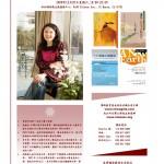 張德芬2008/12/20 僑二中心演講