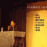 王梵緒老師